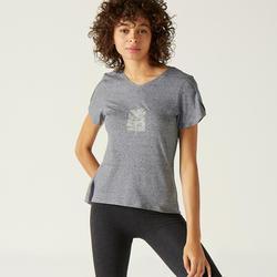 T-Shirt Coton Extensible Fitness Couvrant Gris avec Motif