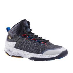 男款籃球鞋Shield 500-灰白配色
