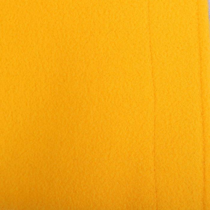 Sailing 100 Children's Fleece - Yellow