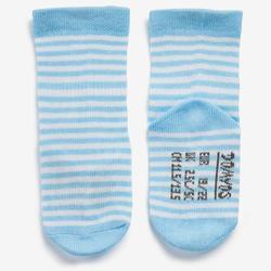 中長襪100兩雙入 - 粉色/天空藍條紋