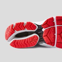 Hardloopschoenen voor heren Mizuno Wave Ultima 11 zwart/rood