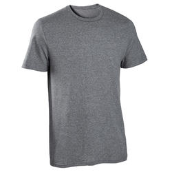 男款純棉T恤Sportee - 深灰