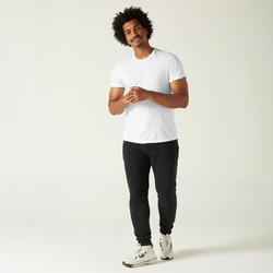 男款純棉健身T恤Sportee - 白色