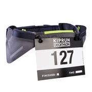 FLASK HOLDER RUNNING BELT 150ML + RACE NUMBER