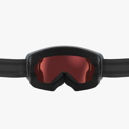 KIDS' AND ADULT SKIING AND SNOWBOARDING MASK G 900 PH ALL WEATHER GREY