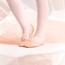 Mezze-punte danza classica suola intera cuoio rosa