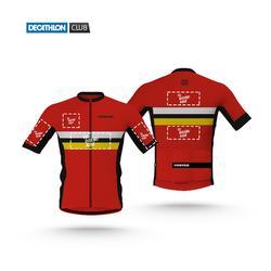Tienda De Ropa Y Equipaciones De Ciclismo Decathlon