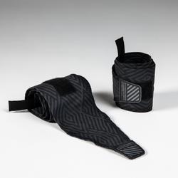 交叉護腕-黑色