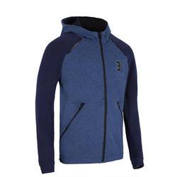 男款拉鍊籃球外套J500-丹寧藍色