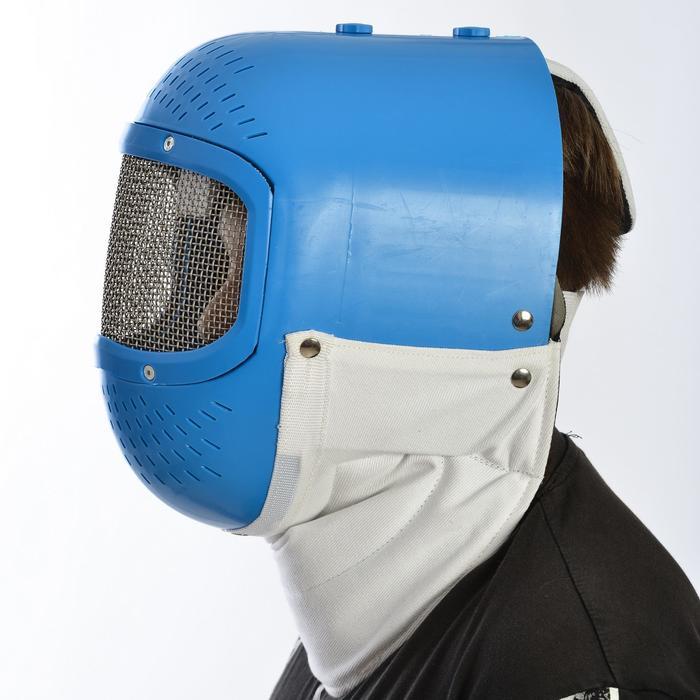 Masque Enfant - Bleu