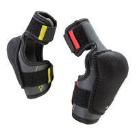 IH 500 JR Hockey Elbow Pads