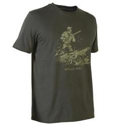 T-shirt caccia 100 cane ferma
