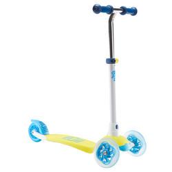 B1 500 V2 兒童滑板車(身高80到120 cm) - 黃色/藍色