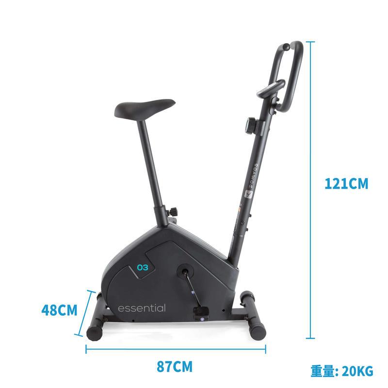 Essential Exercise Bike - Black