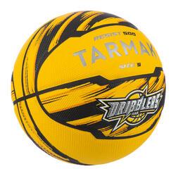 Kids' Size 5 (Up to 10 Years) Beginner Basketball - Yellow.