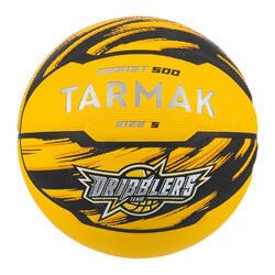 兒童款5號初學者籃球(10歲以下)-黃色。