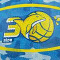 ZAČÁTKY S BASKETBALEM Basketbal - MÍČ K500 BALLGROUND VEL. 3 TARMAK - Basketbalové míče