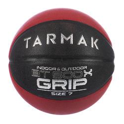 成人款好抓握7號籃球BT500 - 黑紅配色
