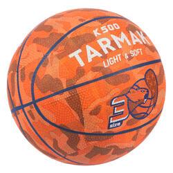 兒童款(6歲以下)初學者籃球K500 - 橘色
