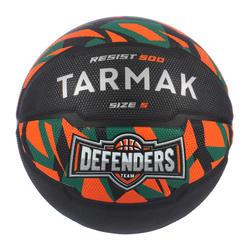 Ballon de basket enfant R500 T 5 Orange Noir Vert jusqu'à 10 ans pour débuter.