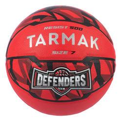 男款(13歲以上)7號初學者籃球 - 紅色。