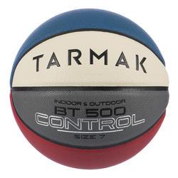 男孩款/男款(13歲以上)7號籃球BT500 - 藍白紅配色
