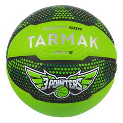 兒童款(10歲以下)5號籃球R500 - 黑綠配色。
