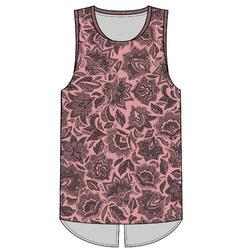 女款有氧健身訓練背心900 - 粉色