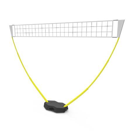רשת BV 100 לכדורעף ולכדורעף חופים - צהוב