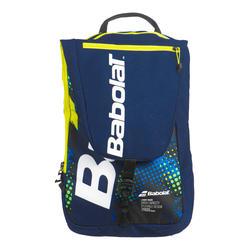 Sac à dos polyvalent de BADMINTON, TENNIS, SQUASH, Babolat tournament bag
