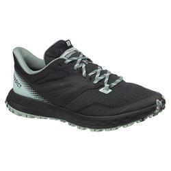 男款越野跑鞋TR - 黑色綠色