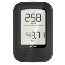 Multifunction Wireless Bike Computer - Black