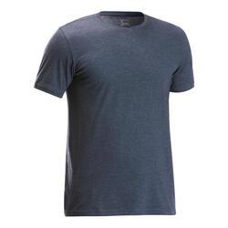 男款郊野健行T恤NH500 Fresh