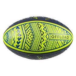 4號沙灘橄欖球 R100 - 毛利圖騰 藍 / 黃