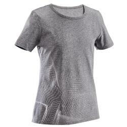 T-shirt Básica Criança Impressão Gráfica Cinza Escuro