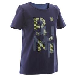 T-shirt Ginástica Básica Estampada Criança Azul Marinho