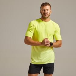 男款透氣跑步 T 恤 Kiprun Care - 黃色