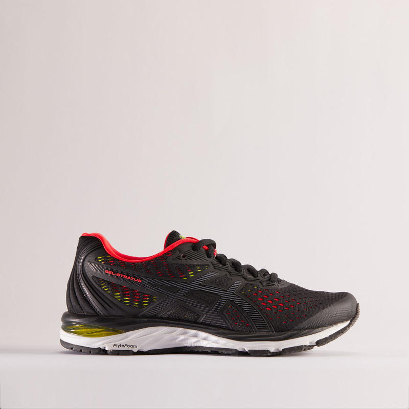 Artikel klicken und genauer betrachten! - Laufschuh mit hohem Komfort für die Neutralläuferin | im Online Shop kaufen