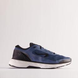 Hardloopschoenen voor heren KS500 arduinblauw limited edition