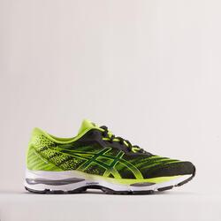 Hardloopschoenen voor heren Gel Ziruss 4 zwart/groen