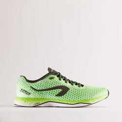男款跑鞋Kiprun Ultralight - 黃色白色