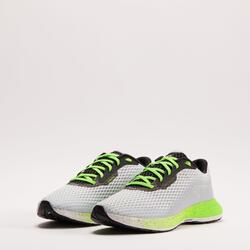 男款跑鞋Kiprun KD500 Dynamic - 灰色綠色