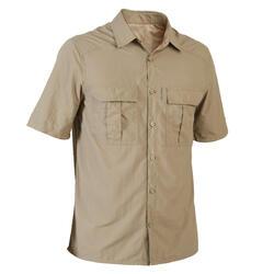 Camisa Leve e Respirável de Manga Curta Caça SG100 Verde-claro