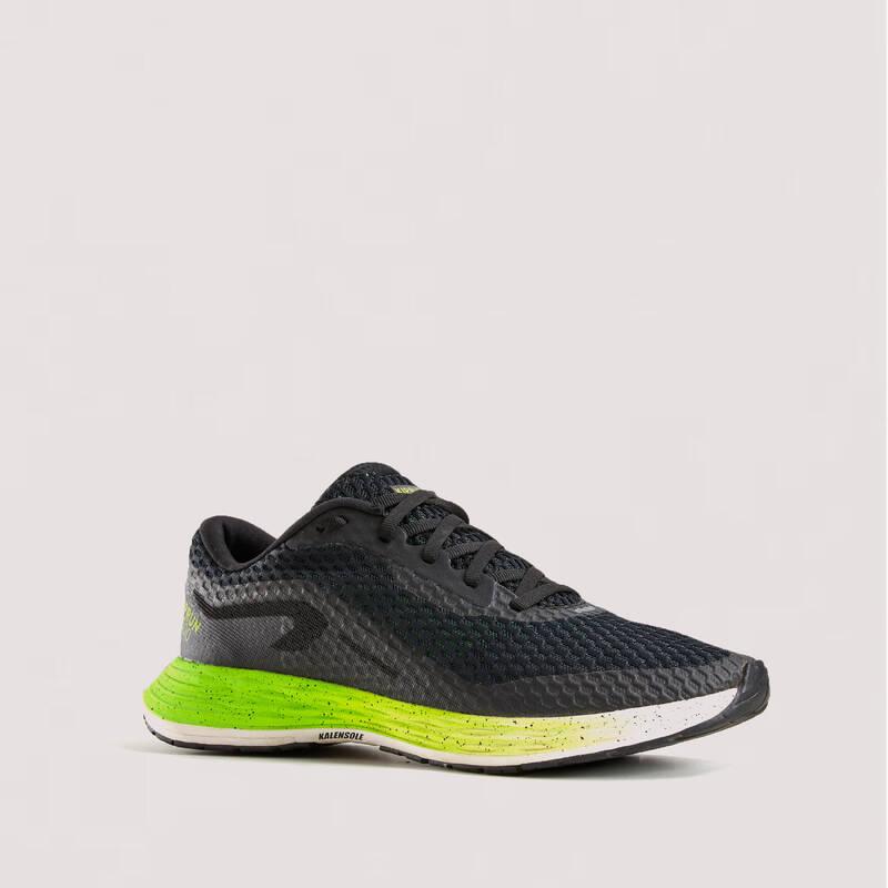 PÁNSKÁ BĚŽECKÁ OBUV NA BĚH PO SILNICI Běh - BĚŽECKÉ BOTY KD500  KIPRUN - Běžecká obuv