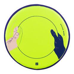 極柔軟飛盤-黃色/投擲款