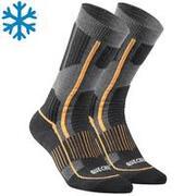 Adult Warm Hiking Socks - SH520 X-WARM MID - 2 Pairs
