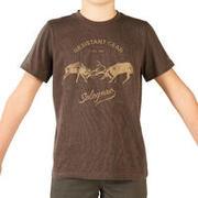 Junior SG-100 T-Shirt Brown 2 Brown Deer