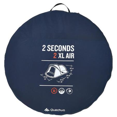 Туристичний намет 2 Seconds XL Air, 2-місний - Синій