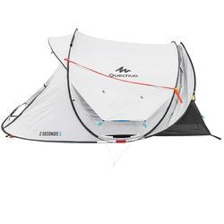 Pop up tent 2 Seconds 3 Fresh&Black I 3 personen wit - 192896