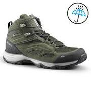 Men's Hiking Shoes (WATERPROOF) MH100 - Khaki